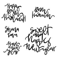 Shana tova hand drawn lettering vector