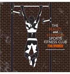 Sports Fitness Club vector image