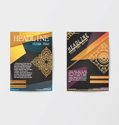 Report brochure covers business corporate identity vector