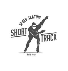 Ice skating label logo design elements vector