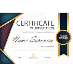 purple blue elegance horizontal certificate vector image vector image