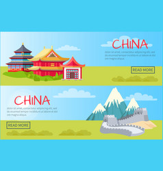 China two pictures set of houses and great wall vector