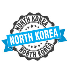 north korea round ribbon seal vector image vector image