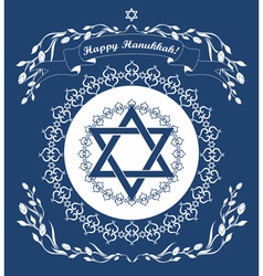 Jewish Hanukkah holiday backgrounddavid star vector image vector image