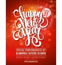 New year party poster template vector