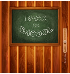 School board on a wooden background vector