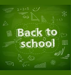 School board back to school vector
