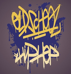 Old school hip hop vector