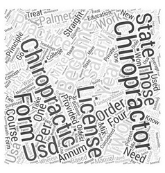become a chiropractor Word Cloud Concept vector image