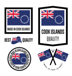 Cook islands quality label set for goods vector