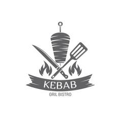 kebab emblem vector image