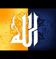 islamic illustrations vector image