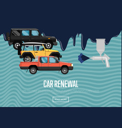 Car renewal business concept with city cars vector