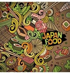 Cartoon hand-drawn doodles japan food vector