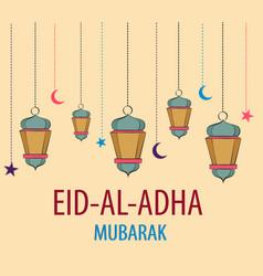 Lanterns for holiday colored eid al adha mubarak vector