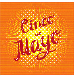 cinco de mayo celebration halftone template with vector image