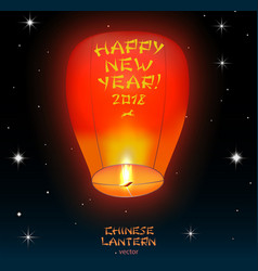 chinese lantern 2018 vector image