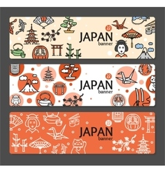 Japan Banner Card Set vector image