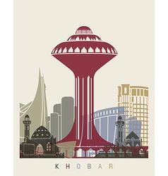 Khobar skyline poster vector image