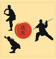 A group of men showing kung fu and a hieroglyph on vector