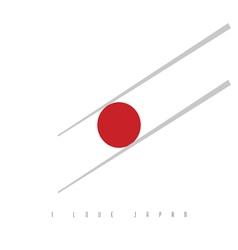sushi japan food vector image
