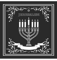 Jerusalem holiday background with menorah vector