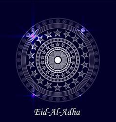 Eid al-adha greeting postcard lettering vector