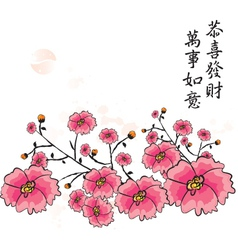 Chinese Floral background vector image vector image