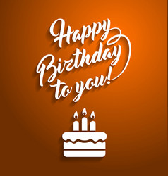 happy birthday greeting text vector image
