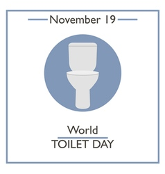 Toilet Day vector image