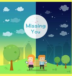 lover send the emotional love resonance on vector image
