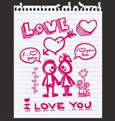 valentine love you vector image