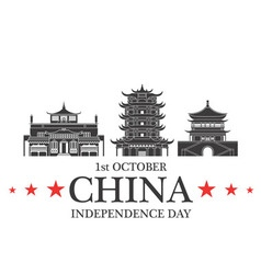 Independence day china vector