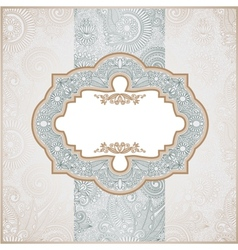 Paisley Square Envelope vector image