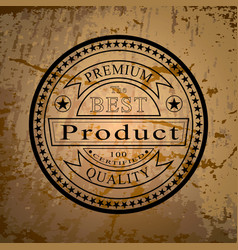 Logo of high quality product vector