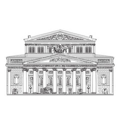big theater in moscow vector image