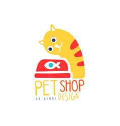 pet shop logo template original design colorful vector image