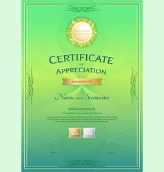 portrait certificate of appreciation template vector image vector image