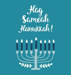 hanukkah jewish holiday elegant greeting card vector image vector image