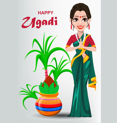 Happy ugadi greeting card vector