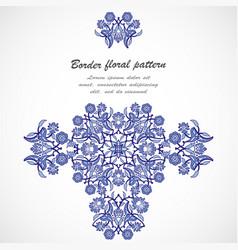 Arabesque vintage ornate border elegant floral vector