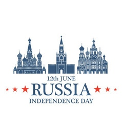 Independence day russia vector