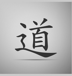 chinese calligraphy translation dao tao taoism vector image