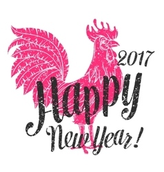 Happy new year 2017 design vector