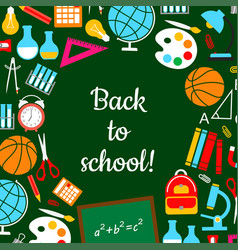 back to school study lesson supplies poster vector image vector image
