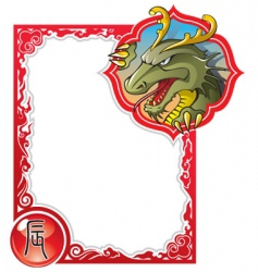 Chinese horoscope frame series dragon vector