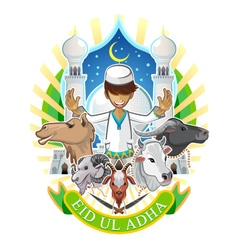 Eid al adha festival of sacrifice islam religious vector