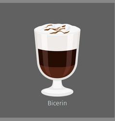 bicerin traditional italian hot drink cartoon icon vector image vector image
