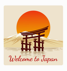 welcome to japan retro poster vector image