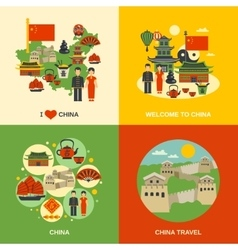 China Culture 4 Flat Icons Square vector image vector image